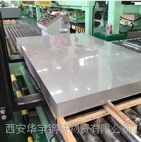 西安不銹鋼冷軋板廠家-304 201、304、316L
