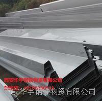 西安不銹鋼天溝加工介紹 201、304、316L