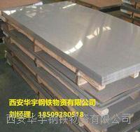 西安316L不銹鋼拉絲板激光切