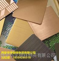 西安裝飾用304不銹鋼裝飾板價錢