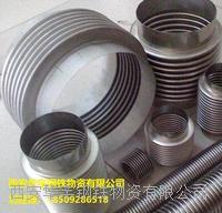 西安工業用2520不銹鋼波紋管