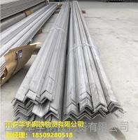 西安工業用不銹鋼角鋼工藝解析 201、304、316L、2520/310S