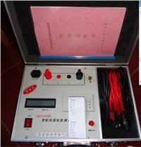 数字式回路电阻测试仪 TK3180B