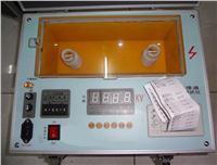 打造扬州泰开电气绝缘油介电强度测试仪 TK5360B