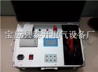 智能液晶回路电阻测试仪