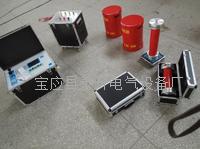 10KV电缆交流耐压试验成套装置 TKJW-120KV/30KV