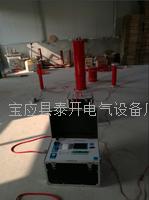 扬州泰开调频串联谐振试验装置 TKJW-185KVA/55KV