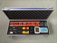 10KV无线高压核相器 TKWH