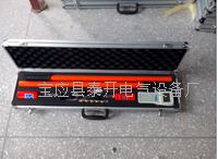 无线声光高压核相仪 TKWHX