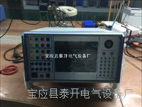 泰开六相微机继电保护测试仪 TKJD-6600