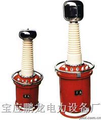 充氣試驗變壓器,充氣式試驗變壓器 PL-QCL