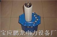 工频高压试验装置(交流耐压试验) PL-QCL