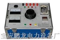 試驗變壓器控制箱/高電試驗變壓器控制箱測試范圍廣 PL-QCL