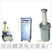 輕型高壓試驗變壓器,輕型試驗變壓器,051488772261工頻耐壓儀 PL-QCL
