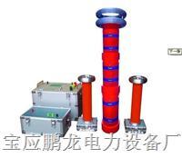 變頻串聯諧振試驗裝置(電纜耐壓測試儀) PL-3000
