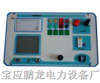 供應全自動互感器特性綜合測試儀(鵬龍*新產品) PL-3200