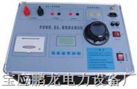 供應互感器特性綜合測試儀.廠家直銷,質保三年。 PL-3200