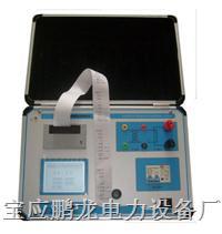 供應全自動互感器綜合特性測試儀 CT/PT PL-3200