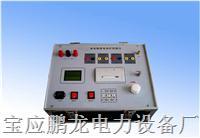 供應繼電保護測試裝置,質保三年。 PL-TBC