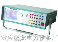 供應微機保護測量儀-微機保護測試系統 PL-TBC