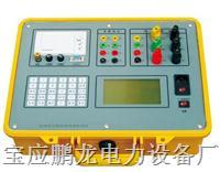 電力變壓器容量特性測試儀(變壓器特性參數綜合測試儀) PL-SDZ