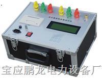 變壓器參數測試儀.變壓器電參數測試儀.變壓器空載及負載測試儀 PL-SDY