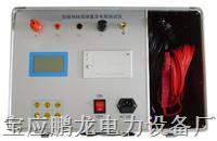 接地線成組直流電阻測試儀 PL-GTF
