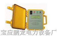 供應數字高壓絕緣電阻測試儀 PL-VBM