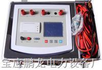 供應發電機轉子交流阻抗測試儀(廠家直銷.性優價比) PL-GEM2