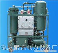 供應濾油機,廠家直銷,質保三年,濾油機 PL-WES