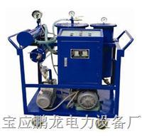 供應絕緣油真空加熱濾油機-真空濾油機 PL-WES
