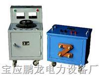 大電流發生器 (1000A.2000A) PL-BQS