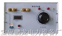 大電流發生器、電流發生器、大電流 PL-SQD