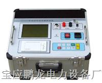 全自動電容電感測試儀 PL-3400