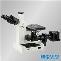 4XC三目倒置金相顯微鏡 4XC