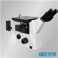 MR5000明暗场倒置金相顯微鏡 MR5000