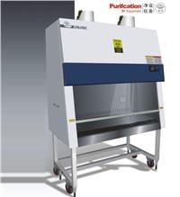BHC-1300IIB2苏州金净二级生物安全櫃 BHC-1300IIB2
