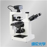 XSP-37XC三目倒置生物顯微鏡 XSP-37XC