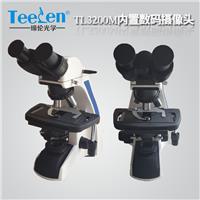TL3200M内置数码摄像双目生物顯微鏡 TL3200M