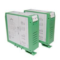 AD6011-×2D型 開關量信號隔離器 AD6011-×2D型