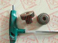 日東WA-5000磁力鉆進刀齒輪