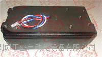 日東WA-5000磁力鉆磁鐵