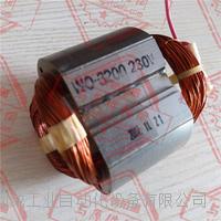 日東磁力鉆WOJ-3200定子