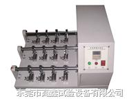 皮革耐撓性試驗機 GX-5025