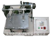 电线印刷体坚牢度试验机 GX-4014