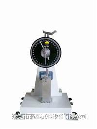 摆锤冲击试验机 GX-5017