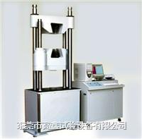 鋼鐵拉力機 GX-8010