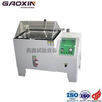 電子式鹽水噴霧試驗機 GX-3040-60