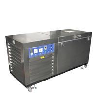 低溫彎折試驗機(臥式) GX-5010-B