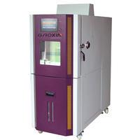 可程式高低溫試驗箱 GX-3000-225LH20